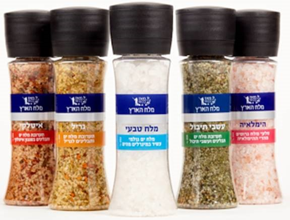 Salt grinder- Salt of the Earth